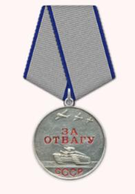 """Медаль """"За отвару"""""""