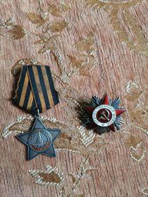 Орден Славы lll степени