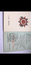 орден отечественной войны 2ой степени