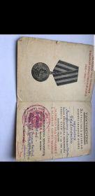 за победу над Германией в великой отечественной войне 1941-1954