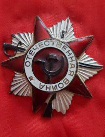 Орден Отечественной Войны 2 степени, медаль за победу над Японией