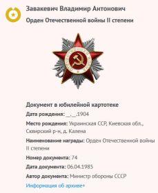 https://pamyat-naroda.ru/heroes/podvig-chelovek_yubileinaya_kartoteka1512119451/