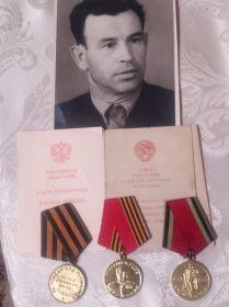 Медаль Жукова, за победой над Германией.