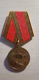 60 лет Победы в Великой Отечественной Войне 1941-1945