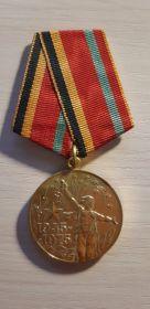 30 лет Победы в Великой Отечественной Войне 1941-1945