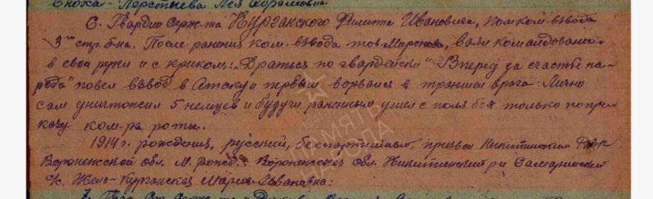 Запись из архива
