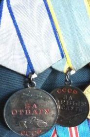 Медаль за отвагу, полученная в 1942году, медаль за боевые заслуги.