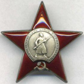 Орденом «Красная звезда».
