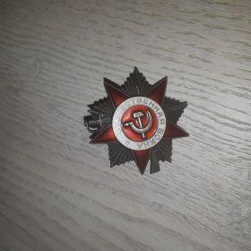 Орден:《Отечественной Войны II степени.》