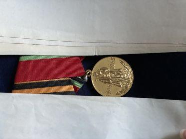 Медаль «Двадцать лет победы в Великой Отечественной войне 1941-1945гг.»