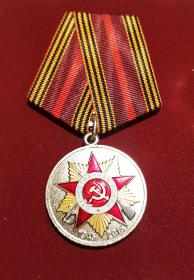 """Медаль """"70 лет победы в Великой Отечественной Войне"""" от 18.03.2015"""