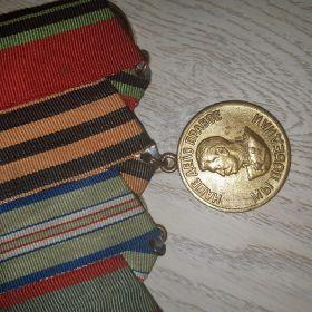 Медаль:《За Победу над Германией в Великой Отечественной Войне 1941-1945гг.》