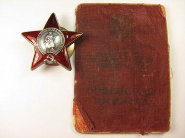 орден Красной Звезды, Медаль «За боевые заслуги».