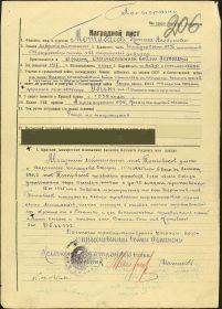 Орден ВОВ  2 степени (посмертно)