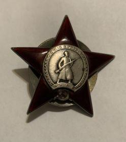 Орден Красной Звёзды