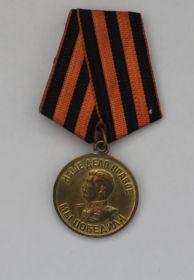 """Медаль """" За победу над Германией в Великой Отечественной войне 1941-1945 г.г."""" - 09.05.1945 г."""