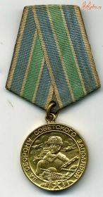 """Медаль """" За оборону Советского Заполярья"""" - 05.12.1944 г."""