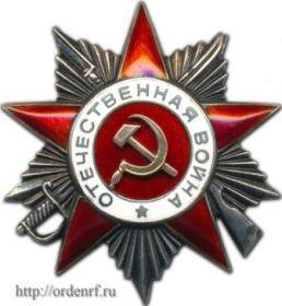 """Юб.  орден  """"Отечественной войны 2 ст"""""""