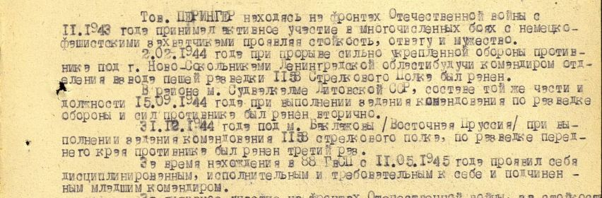 other-soldiers-files/podvig_2_dyula.jpg