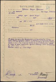 other-soldiers-files/ded_1_59.jpg