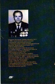 other-soldiers-files/d-poslednyaya.jpg