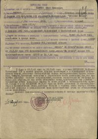 other-soldiers-files/nagrad._list.jpg