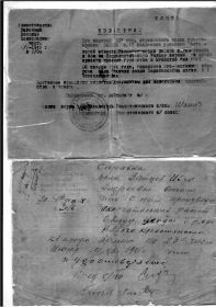 other-soldiers-files/pohoronka1_5.jpg