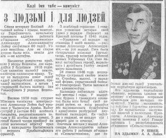 other-soldiers-files/1978.04.110.yubileypapy.jpg