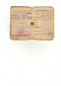 other-soldiers-files/izobrazhenie0009_2.jpg