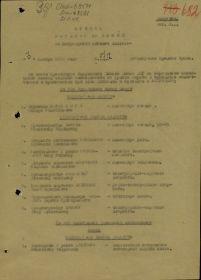 other-soldiers-files/babushka_22.jpg