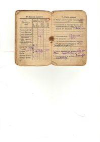 other-soldiers-files/izobrazhenie0008_3.jpg