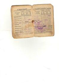 other-soldiers-files/izobrazhenie0010_2.jpg