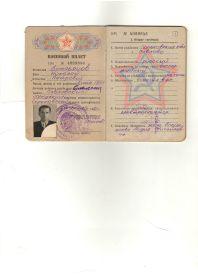 other-soldiers-files/izobrazhenie0024.jpg