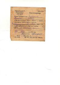 other-soldiers-files/izobrazhenie0018.jpg