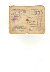 other-soldiers-files/izobrazhenie0007_3.jpg
