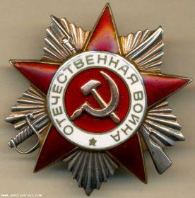 other-soldiers-files/orden_otech_voyny.jpg