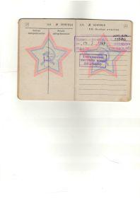 other-soldiers-files/izobrazhenie0031.jpg