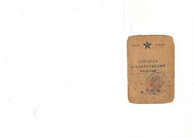 other-soldiers-files/izobrazhenie0019.jpg