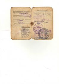 other-soldiers-files/izobrazhenie0006_5.jpg
