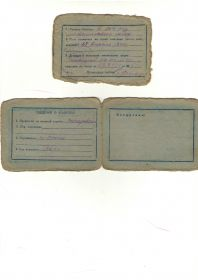 other-soldiers-files/izobrazhenie0013_3.jpg