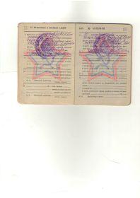 other-soldiers-files/izobrazhenie0025.jpg