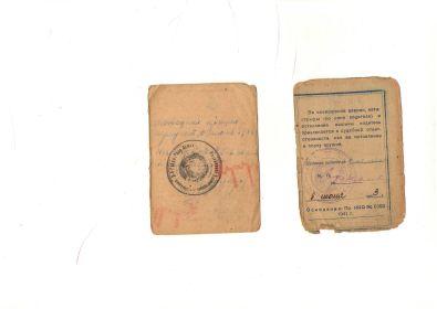 other-soldiers-files/izobrazhenie0014.jpg