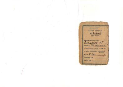 other-soldiers-files/izobrazhenie0020.jpg