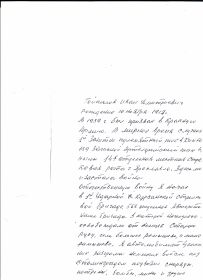 other-soldiers-files/4_003_1.jpg