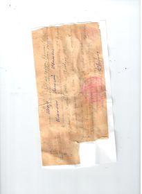 other-soldiers-files/spravka_uchastnika_vony.jpg