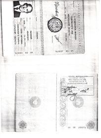 other-soldiers-files/kserokopiya_pasporta_ilyushina_v.i.jpg