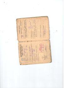 other-soldiers-files/krasnoarmeyskaya_knizhka_24.jpg