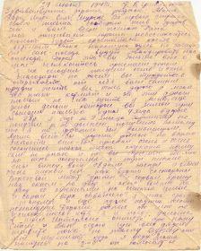 other-soldiers-files/pismovtoroe.jpg