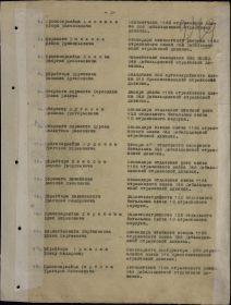 other-soldiers-files/orden_otchestvennoy_voynyiistepeni2.jpg
