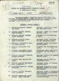 other-soldiers-files/orden_krasnoy_zvezdy1.jpg